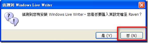 2010-08-01_040035